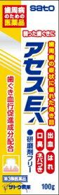 【第3類医薬品】アセスE 100g【wtmedi】佐藤製薬 sato