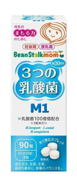 BSスノー ビーンスタークマム 3つの乳酸菌M1 22.5g