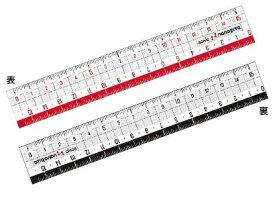ソニック sonic [定規]ナノピタ 直線定規 15cm リバーシブル SK-7500