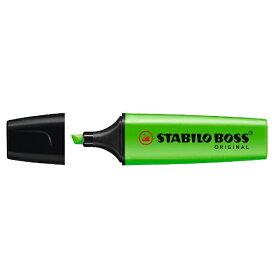 STABILO スタビロ [水性マーカー]BOSS 7033 グリーン