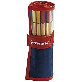 STABILO スタビロ [水性マーカー]ポイント88ペンケース 25色セット