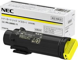 NEC エヌイーシー PR-L5800C-11 純正トナー PR-L5800C-11 トナーカートリッジ イエロー[PRL5800C11]【wtcomo】