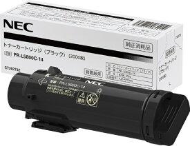NEC エヌイーシー PR-L5800C-14 純正トナー PR-L5800C-14 トナーカートリッジ ブラック[PRL5800C14]【wtcomo】