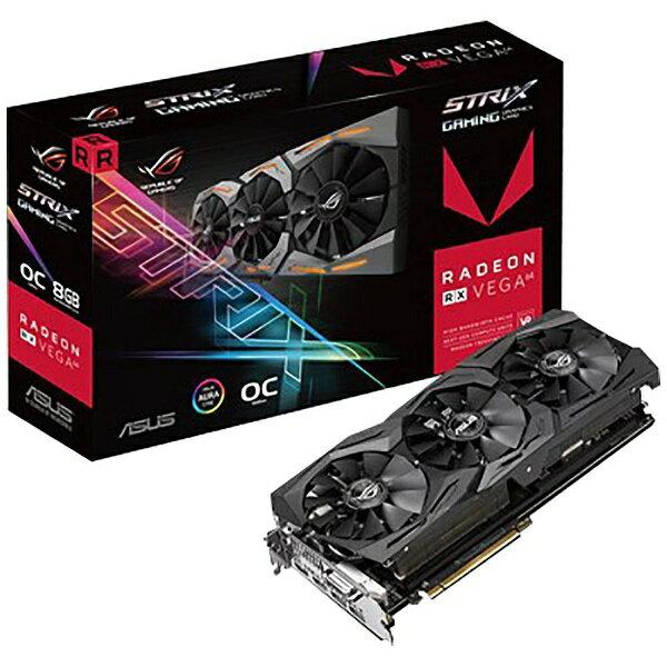 【送料無料】 ASUS グラフィックボード AMD Radeon RX VEGA64搭載ビデオカード ROG-STRIX-RXVEGA64-O8G-GAMING [8GB /Radeonシリーズ]