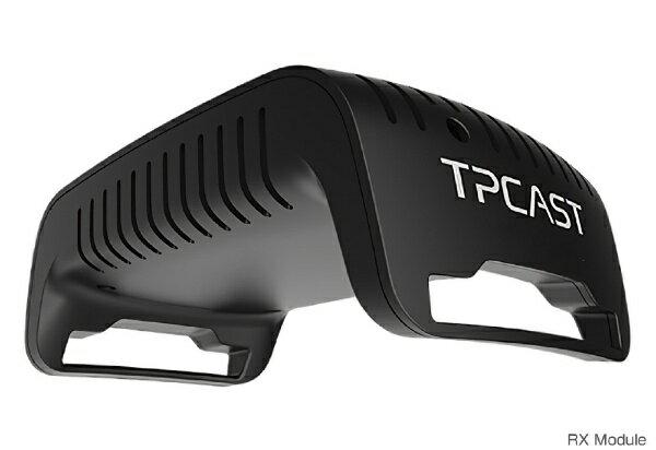 【送料無料】 TPCAST VIVE用ワイヤレスキット TPCAST Wireless Adaptor for VIVE CE-01H