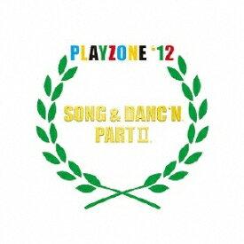 ソニーミュージックマーケティング (ミュージカル)/PLAYZONE '12 SONG & DANC'N。PART II。 オリジナル・サウンドトラック 【CD】