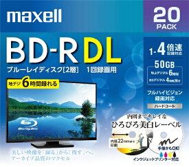 マクセル Maxell BRV50WPE.20S 録画用BD-R maxell ホワイト [20枚 /50GB /インクジェットプリンター対応]