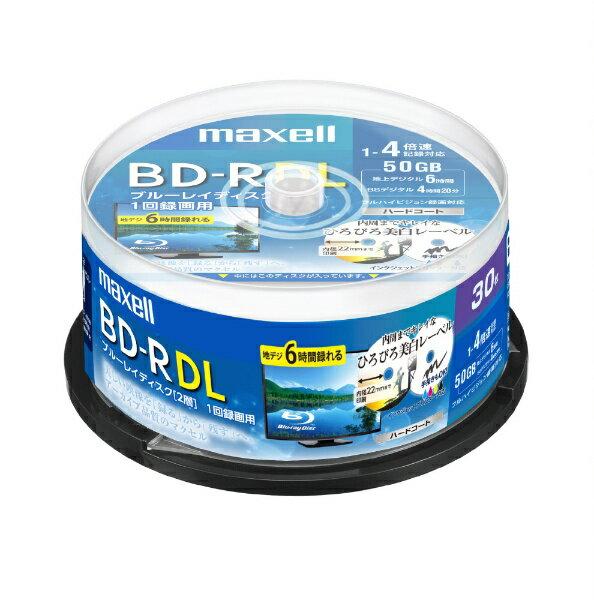 マクセル Maxell BRV50WPE.30SP 録画用BD-R ホワイト [30枚 /50GB /インクジェットプリンター対応]