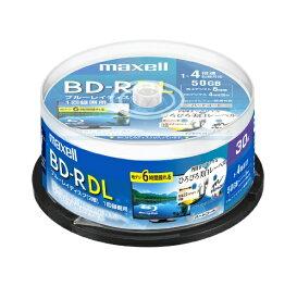 マクセル Maxell BRV50WPE.30SP 録画用BD-R maxell ホワイト [30枚 /50GB /インクジェットプリンター対応]