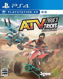 3GOO サングー ATV Drift & Tricks【PS4ゲームソフト】