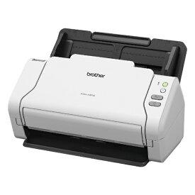 ブラザー brother ADS-2200 スキャナー JUSTIO(ジャスティオ) ホワイト [A4サイズ /USB][ADS2200]