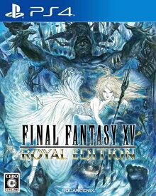 スクウェアエニックス SQUARE ENIX ファイナルファンタジーXV ロイヤルエディション【PS4】