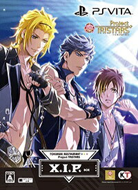 コーエーテクモゲームス KOEI ときめきレストラン☆☆☆ Project TRISTARS X.I.P. BOX【PS Vitaゲームソフト】