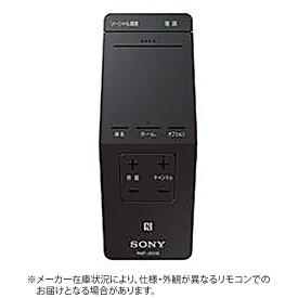 ソニー SONY 純正テレビリモコン ZZRMF-JD016