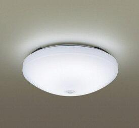パナソニック Panasonic LED小型シーリングライト (1720lm) HH-SC0090N 昼白色[HHSC0090N]