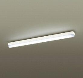 パナソニック Panasonic LEDベースライト (2685lm) HH-SC0050N 昼白色[HHSC0050N]