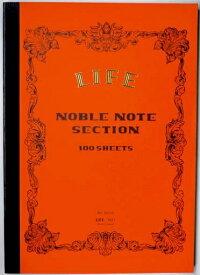 ライフ LIFE [ノート]ノーブルノート(A4判・5mm方眼・100枚) N31
