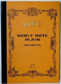 ライフ LIFE [ノート]ノーブルノート(B5判・無地・100枚) N35