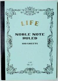 ライフ LIFE [ノート]ノーブルノート(A4判・8mm横罫・100枚) N37