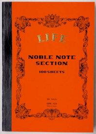 ライフ LIFE [ノート]ノーブルノート(B6判・5mm方眼・100枚) N28