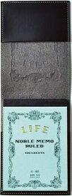 ライフ LIFE [メモ]ノーブルメモ カバー付 黒(B7判・8mm横罫・100枚) N52