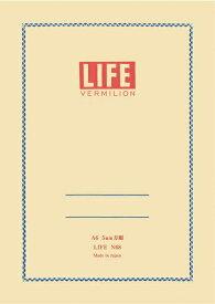 ライフ LIFE [ノート]バーミリオンノート(A6判・5mm方眼・32枚)