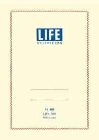 ライフ LIFE [ノート]バーミリオンノート(A6判・7mm横罫・32枚)