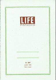 ライフ LIFE [ノート]ピスタチオノート(B6判・7mm横罫・32枚) N78