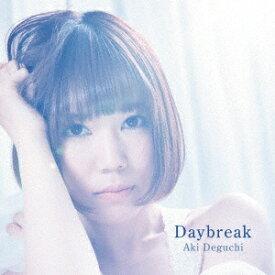 テイチクエンタテインメント TEICHIKU ENTERTAINMENT 出口陽/Daybreak 通常盤 【CD】