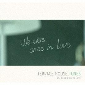 ワーナーミュージックジャパン Warner Music Japan (V.A.)/TERRACE HOUSE TUNES WE WERE ONCE IN LOVE 初回生産限定盤 【CD】 【代金引換配送不可】