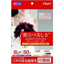 ナカバヤシ Nakabayashi インクジェット用 印画紙 超厚手 2L判 50枚 JPSK2-2L-50[JPSK22L50]【wtcomo】
