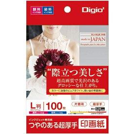 ナカバヤシ Nakabayashi インクジェット用 印画紙 超厚手 L判 100枚 JPSK2-L-100[JPSK2L100]【wtcomo】