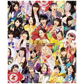 キングレコード KING RECORDS ももいろクローバーZ/ MOMOIRO CLOVER Z BEST ALBUM 「桃も十、番茶も出花」 初回限定 -モノノフパック-【CD】