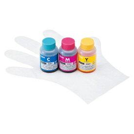 サンワサプライ SANWA SUPPLY INK-LC213S60 互換プリンターインク 3色[INKLC213S60]【wtcomo】