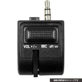 サイバーガジェット CYBER Gadget CYBER・ヘッドセットアタッチメント(PS4用) CY-P4HSAT-BK【PS4】