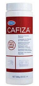 URNEX アーネックス エスプレッソマシン洗剤 Cafiza Powder 20 oz 2025[2025]【wtnup】