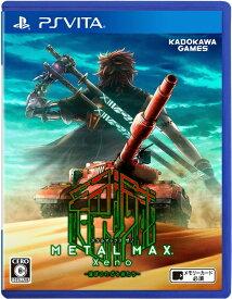 角川ゲームス KADOKAWA GAMES METAL MAX Xeno(メタルマックス ゼノ)【PS Vita】