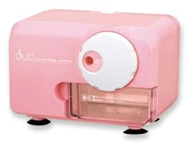 アスカ ASKA [鉛筆削り]電動シャープナーDUO EPS600P (ピンク) EPS600P ピンク