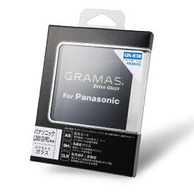 坂本ラヂヲ DCG-PA02 GRAMAS Extra Glass Panasonic LUMIX G9 PRO用 DCG-PA02[DCGPA02]