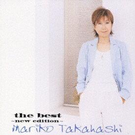 ビクターエンタテインメント Victor Entertainment 高橋真梨子/ the best〜new edition〜【CD】