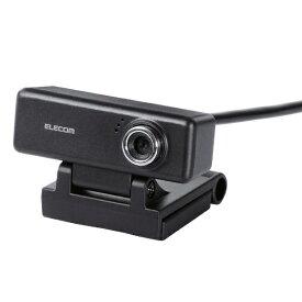 エレコム ELECOM UCAM-C520FEBK ウェブカメラ ブラック [有線][UCAMC520FEBK]