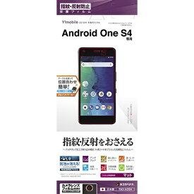 ラスタバナナ RastaBanana 反射防止F Android One S4