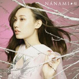 日本クラウン NIPPON CROWN ななみ/桜 【CD】