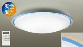 大光電機 DAIKO DXL-81317 LEDシーリングライト [8畳 /昼光色〜電球色 /リモコン付き][DXL81317]