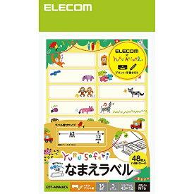 エレコム ELECOM なまえラベル 保護カバー付 EDT-MNMAシリーズ ゆるさふぁり EDT-MNMAC4 [はがき /3シート /16面 /マット][EDTMNMAC4]