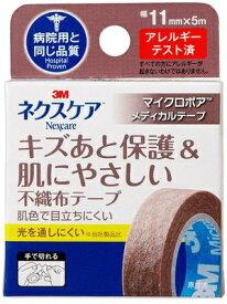 3Mジャパン スリーエムジャパン ネクスケア 不織布テープ ライトブラウン