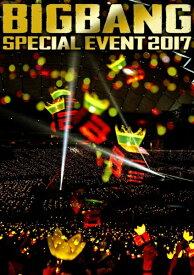 エイベックス・エンタテインメント Avex Entertainment BIGBANG/BIGBANG SPECIAL EVENT 2017 初回生産限定盤【DVD】