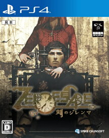 スパイクチュンソフト Spike Chunsoft ZERO ESCAPE 刻のジレンマ【PS4ゲームソフト】 【代金引換配送不可】