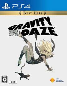 ソニーインタラクティブエンタテインメント Sony Interactive Entertainmen GRAVITY DAZE Best Hits【PS4】