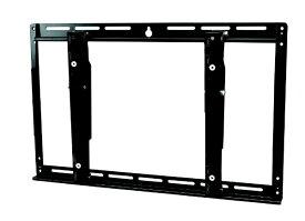 パナソニック Panasonic 壁掛け金具 ティルト式(上下可動) TY-WK5L2R[テレビ 壁掛け 金具 TYWK5L2R]